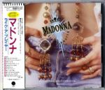 LIKE A PRAYER - JAPAN 1989 CD ALBUM (22P2-2650)